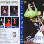 2016-the-world-super-stars-ballroom