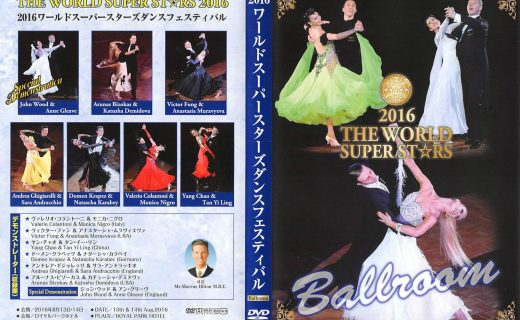 2016-the-world-super-stars-ballroom