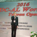 2016taiwan-open3