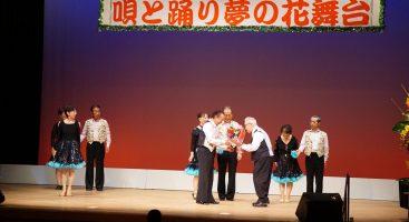 2016年度 唄と踊り夢の花舞台