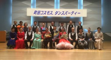 町田コスモス創立39周年記念パーティの御礼