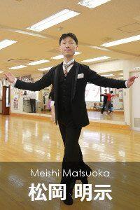 matsuoka_slider