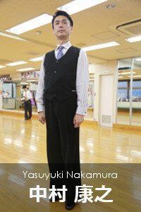 nakamura_slider