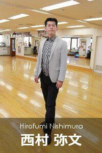 nishimura_slider